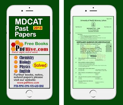 MDCAT Past Papers MCQs (pdfhive com) 1 0 apk download for Android