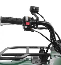 replacement mini rocker control swith for sale in minot nd pure powersports of minot 701 852 7873 [ 1600 x 1425 Pixel ]