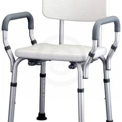 Handicap Bath Chairs Baby Portable High Chair Nz Seat With Arms And Back For Sale Dr Aziz Pharmacy 317 842 5771