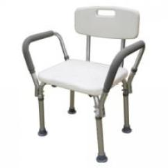 Medical Shower Chairs Cheap Chair Covers For Sale Roscoe With Back And Handles From