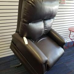 Hip Chair Rental Z Covers Atlantic Healthcare Products Medical Supply Power Lift Chairs Recliner Recliners