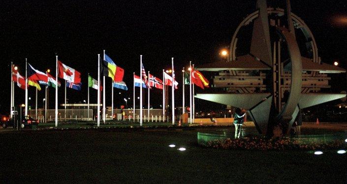 Sede de la OTAN
