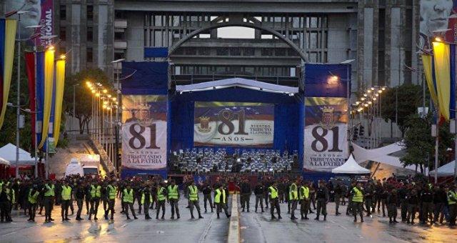 Avenida Bolívar en Venezuela tras acto conmemorativo cuando se produjo ataque contra presidente Maduro