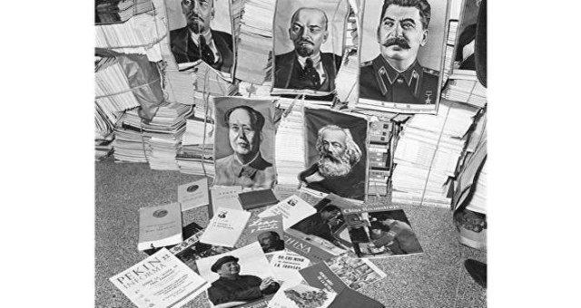 Propaganda comunista. Colección Manuel Gutiérrez Paredes
