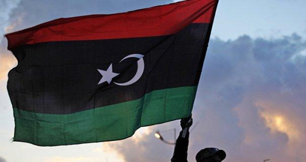 Bandera de Libia
