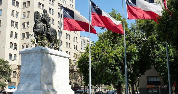 Santiago, la capital de Chile
