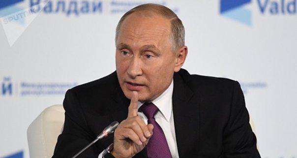 Vladímir Putin, presidente ruso durante la clausura de la 14ª sesión del Club Valdái