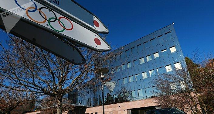 Comité Internacional Olímpico (COI)