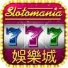 瘋狂老虎機Slotomania™ 賭城經典角子拉霸機娛樂城 game apk icon