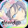섬란카구라 시노비 마스터 game apk icon