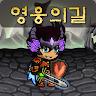 영웅의길 : 방치형 키우기 RPG game apk icon