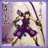 BASARA-GUESS! game apk icon