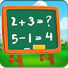 download Kids Math Game : Add Subtract Multiplication Free apk