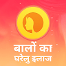 Hair & Beauty Care Tips in Hindi - Home Remedies app apk icon