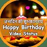 Birthday video status app apk icon