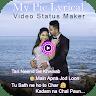 My Photo Lyrical Video - Auto Lyrical Video app apk icon
