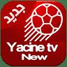 yacine-tv : بث مباشر ياسين تيفي جديد app apk icon