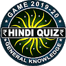 The Ultimate Quiz Gk Kbc in Hindi game apk icon