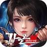 가온:패권의시대 game apk icon