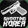슈팅코리아(올인원) 타블렛 icon