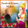 telecharger Festival Photo Frame Maker apk