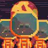 Spacy Kits game apk icon