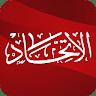 صحيفة الاتحاد app apk icon