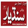 Daily Sindhyar app apk icon