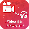 telecharger Video Me Se Ringtone Banaye apk
