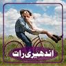 ANDHERI RAAT by SALMAN HAIDER KHAN app apk icon
