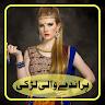 PARANDAY WALI LARKI by ALEENA app apk icon