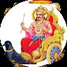 Shree Shanidev Chalisa app apk icon