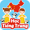 Learn Chinese - Học tiếng Trung app apk icon