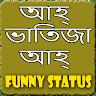 আহ্ ভাতিজা আহ্ ফানি স্ট্যাটাস app apk icon