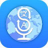telecharger Translator--Language Translate & Communicate apk