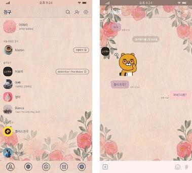 [ALTTAM] Vintage Rose - 카카오톡테마 preview screenshot