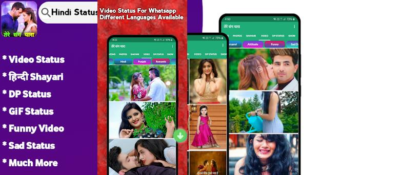Hindi Status - Video status,Shayari तेरे संग यारा preview screenshot
