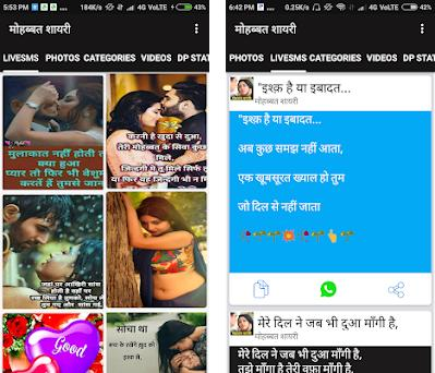 VidApp - Video Status, Hindi Shayari, Sad Dp, love preview screenshot