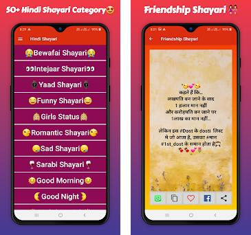 Hindi Shayari : Love, Attitude, Dosti Shayari 2021 preview screenshot