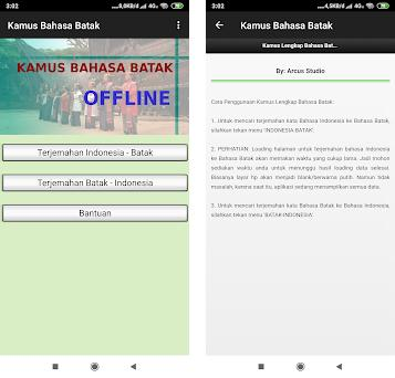 Kamus Bahasa Batak Lengkap (Offline) preview screenshot