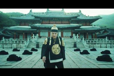 Listen Suga Releases D 2 Mixtape As Agust D Upi