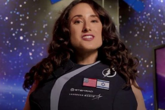 New vest radiation technology protects astronauts, doctors