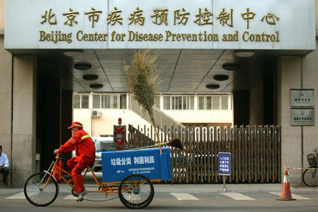 Outbreak of bubonic plague confirmed in China - UPI.com
