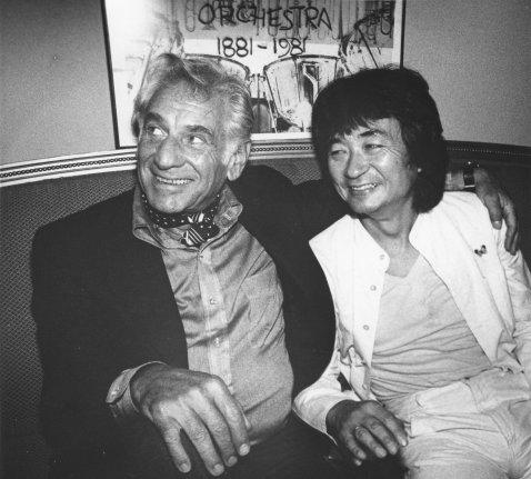 Seiji Ozawa News  Photos  Quotes  Wiki  UPIcom