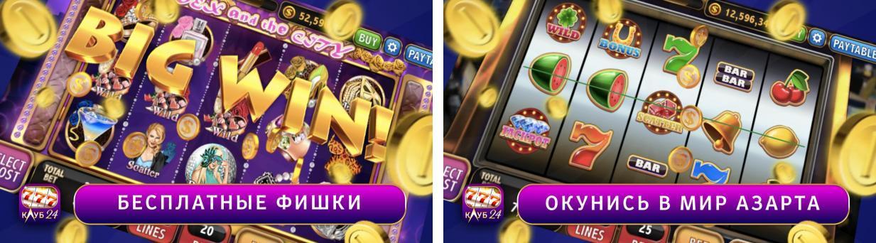 Игровые автоматы о королях игровые автоматы играть бесплатно копилка