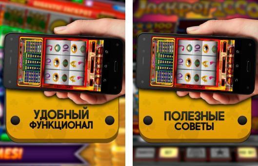 51 слоты все игровые автоматы игровые автоматы в питере с призами