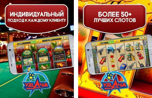 Игровые автоматы pc скачать русские игровые автоматы вулкан