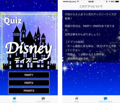 ルイザ グロス ホロウィッツ 賞 アプリ