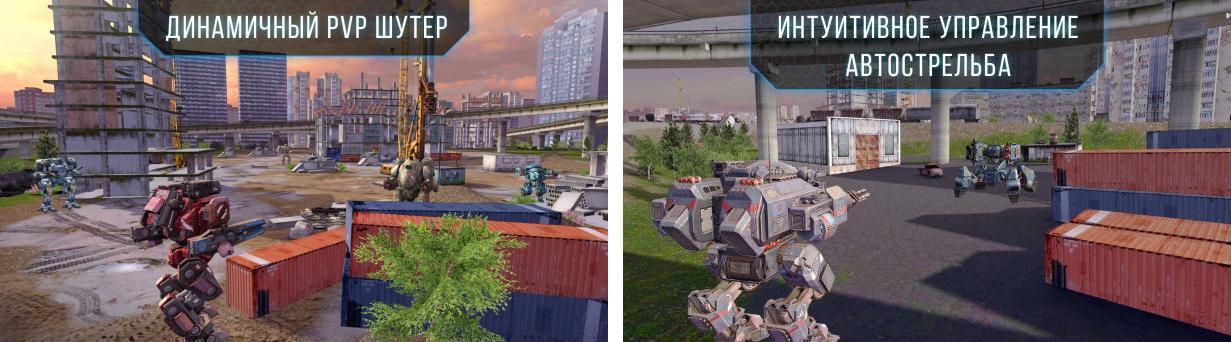 Robot Warfare (Unreleased) captures d'écran