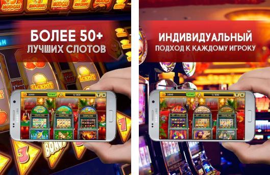 Бест оф плей игровые автоматы онлайн покер на нокиа н8